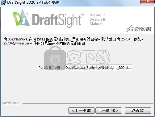DraftSight Enterprise 2020sp4破解补丁
