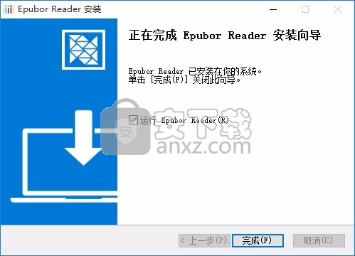 Epubor Reader(电子出版商阅读器)