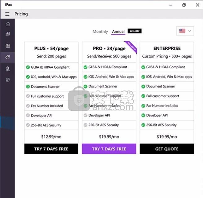 iFax(多功能互联网传真)