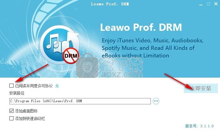 Leawo Prof. DRM(视频删除DRM)