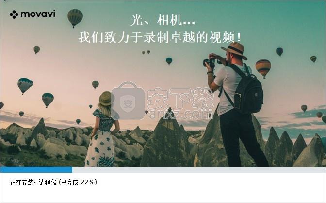 movavi screen recorder21中文破解版