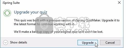 iSpring QuizMaker(多功能测试与数据评估工具)