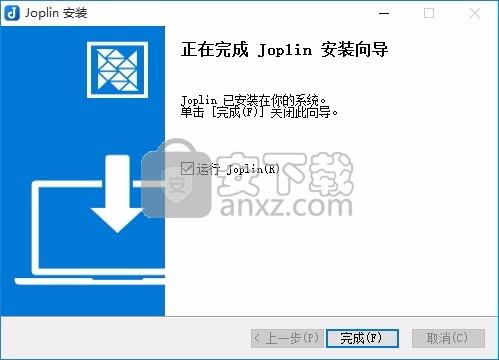Joplin(笔记记录与待办事项管理器)