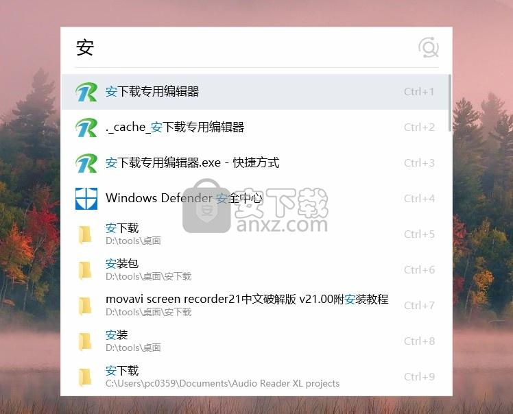 listary pro 6中文破解版