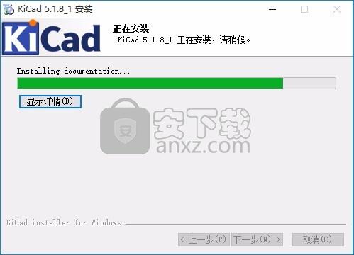 KiCad(EDA电子设计自动化开源软件)