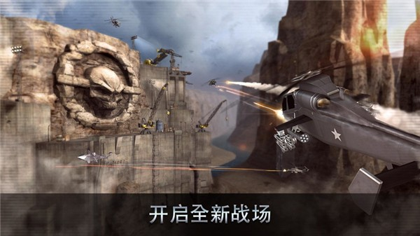 王牌中队(4)