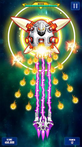银河之战:深空射手(2)