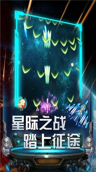 雷霆飞机大战(1)