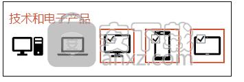 Office Tool Plus(office2019下载软件)