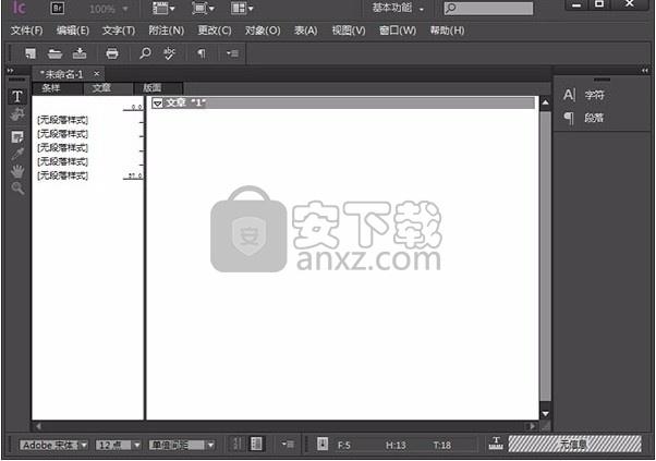incopy cc 2015中文破解版 32/64位