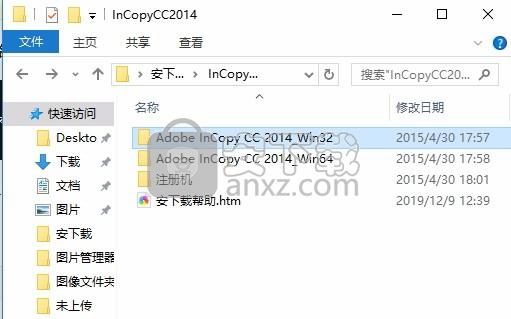 Adobe InCopy CC 2014中文版含32&64位