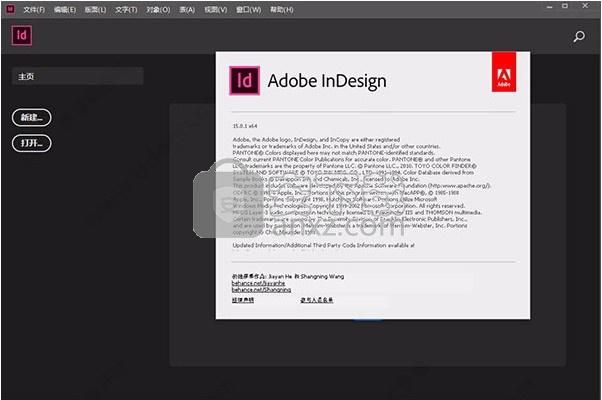 adobe indesign cc 2018(页面与版面设计工具)