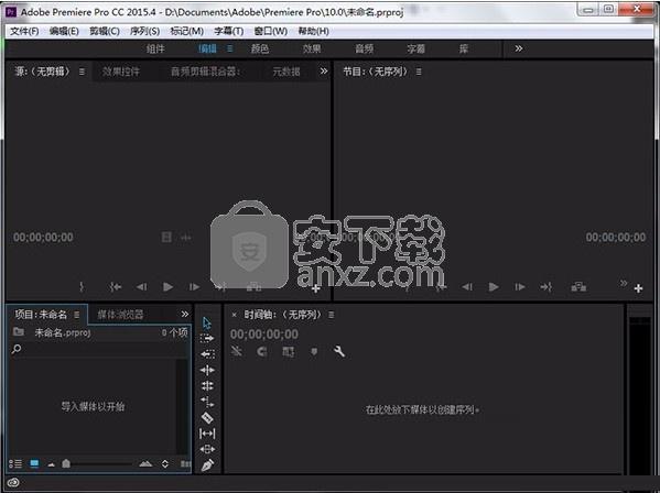 Premiere Pro CC 2015.3破解版