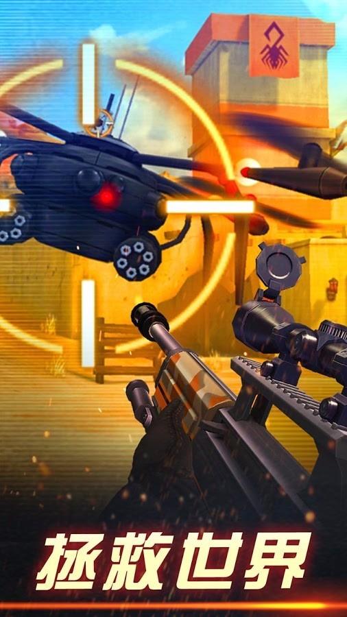 狙击手X:绝命杀机(1)