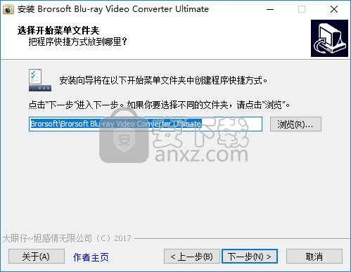 Brorsoft Blu-ray Video Converter Ultimate(蓝光转换工具)