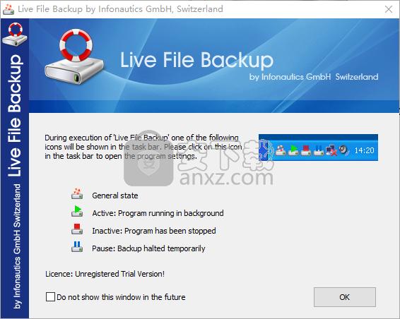 Live File Backup(文件实时备份软件)