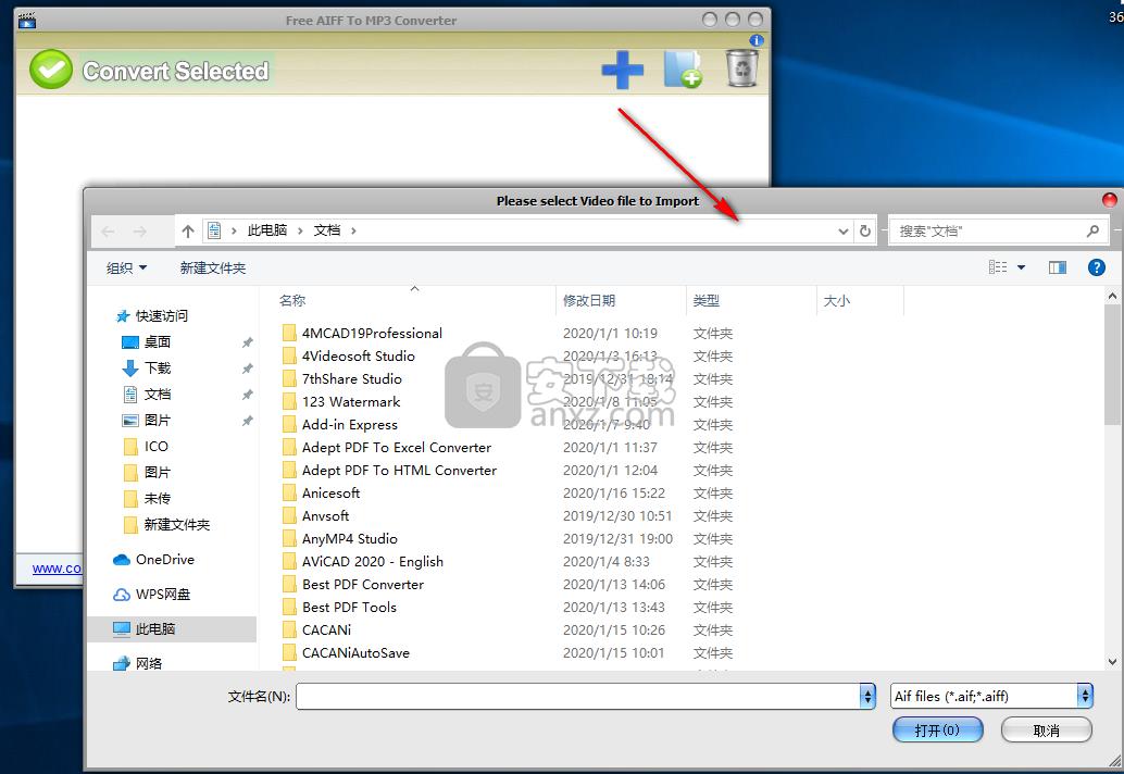 Free AIFF To MP3 Converter(AIFF转MP3工具)