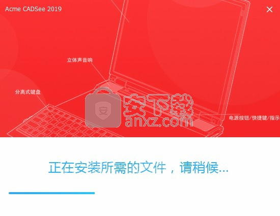 Acme CADSee 2019(CAD 图纸浏览工具下载)