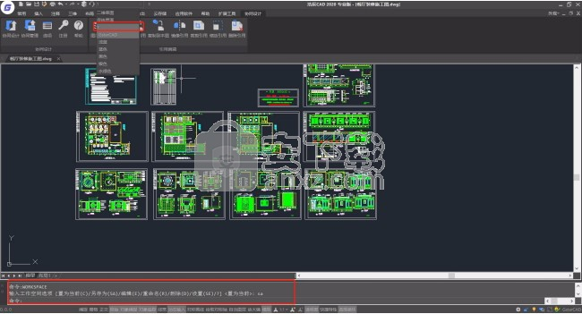 浩辰cad2020绿色版(CAD三维设计工具)