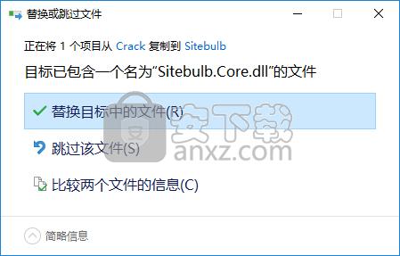 Sitebulb(SEO工具)