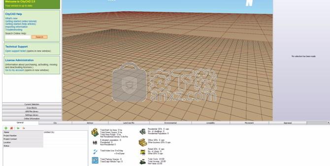 CityCad破解版(城市规划设计软件)