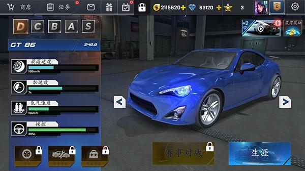 街头赛车HD(1)