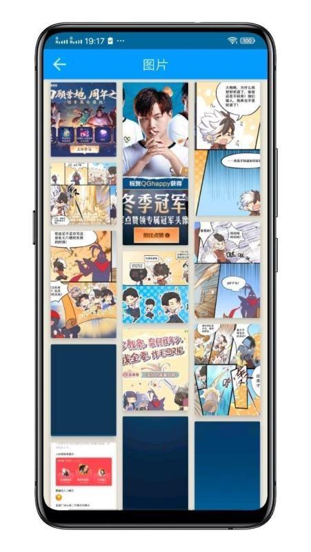亚博app