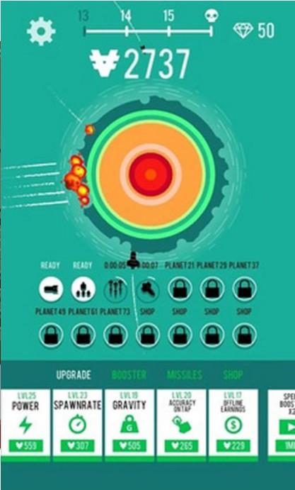 星球轰炸机(3)