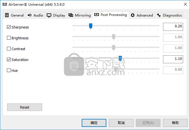 AirServer For PC(pc投屏软件)