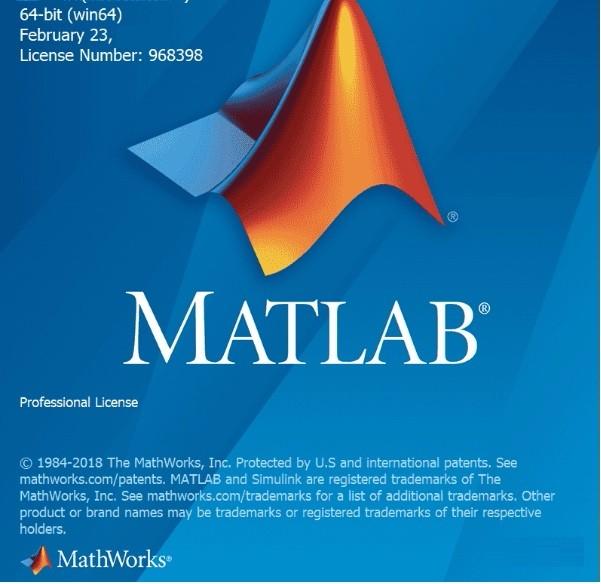 matlab 2017a 破解 版