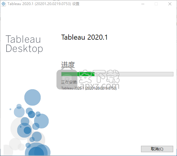 Tableau Desktop Professional Edition(专业数据分析软件)