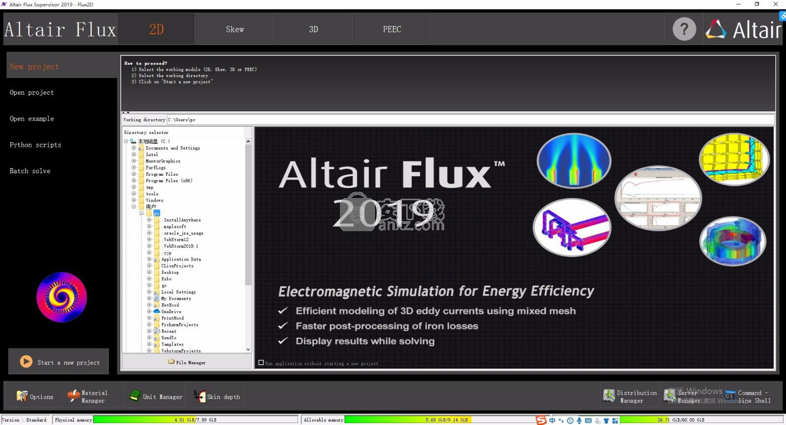 Altair Flux(电气仿真软件)