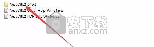ansys products 19.2 64位破解版