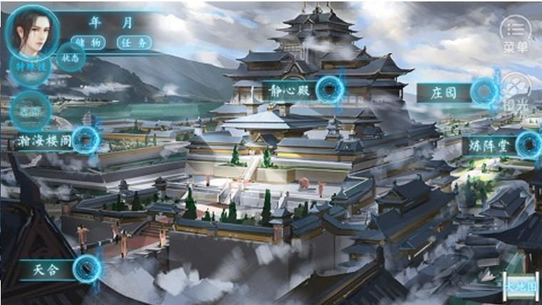 仙路传说(2)