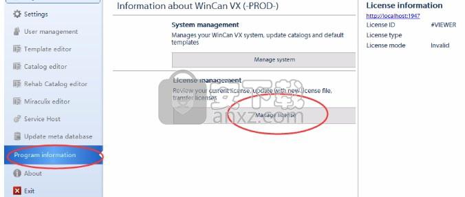 WinCan VX 2019破解版(下水道检测软件)