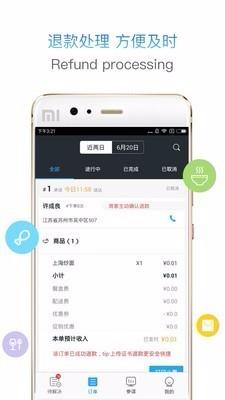 小店外卖版oa系统app开发