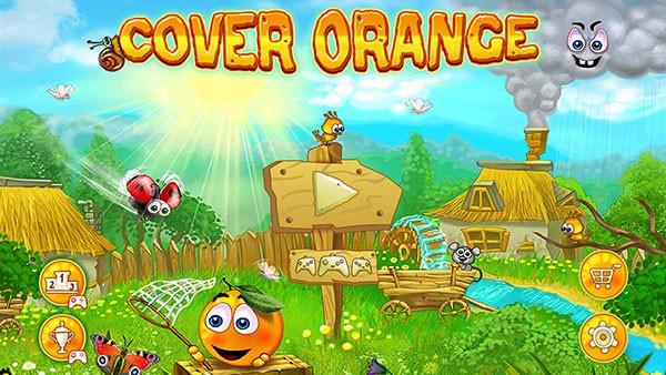 保护橙子(3)