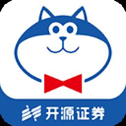 开源证券肥猫理财金融终端