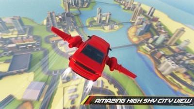模拟飞行2020(4)