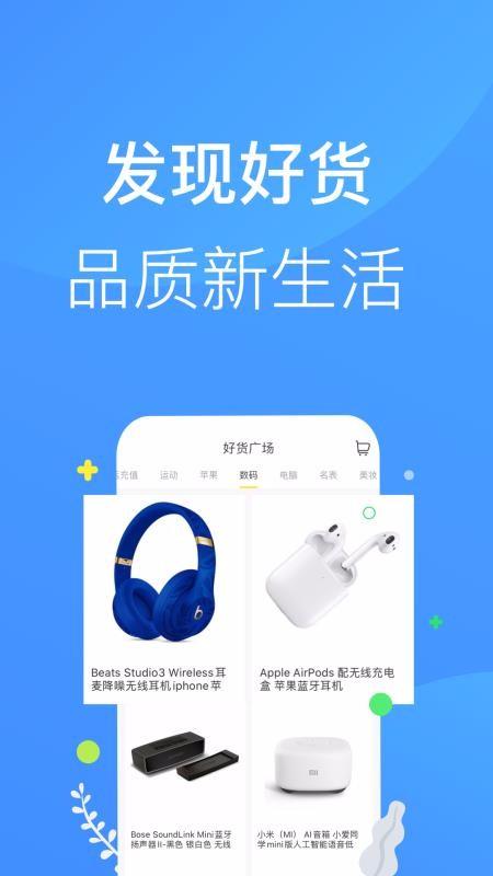 招集令开发平台app