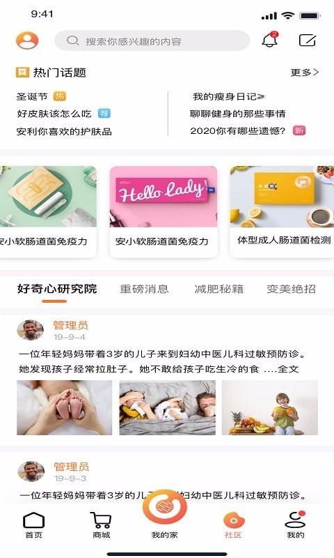 乐宝伯恩app开发企业