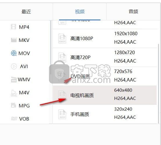腾讯视频转换器(qlv格式转换软件)