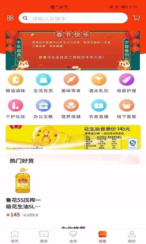 安阳普惠(2)