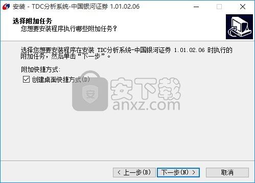 中国银河证券TDC分析系统