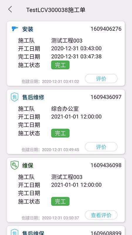 龙闯云管家游戏app开发公司