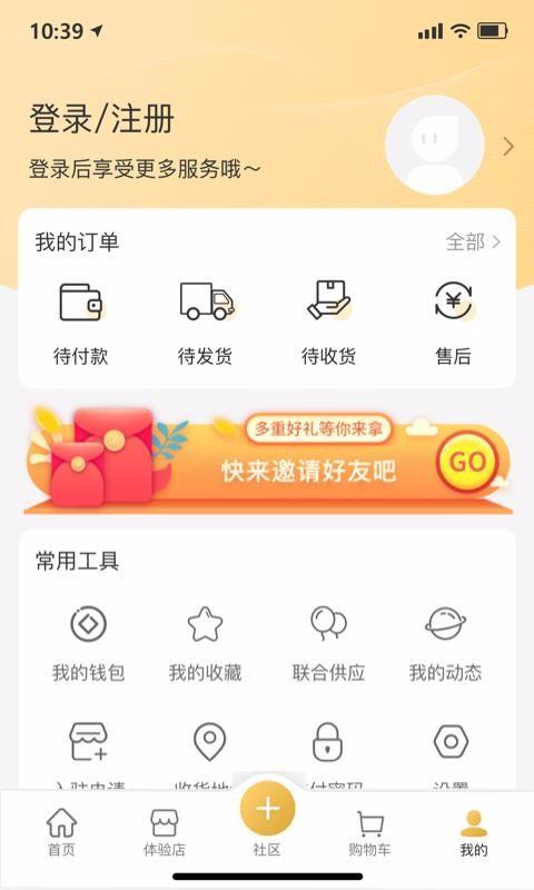 无殊app开发推广公司