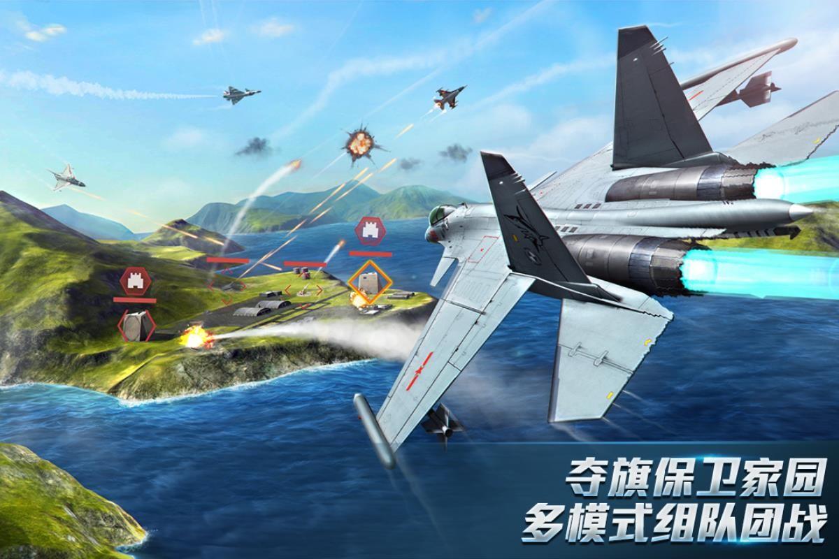 现代空战3D(3)