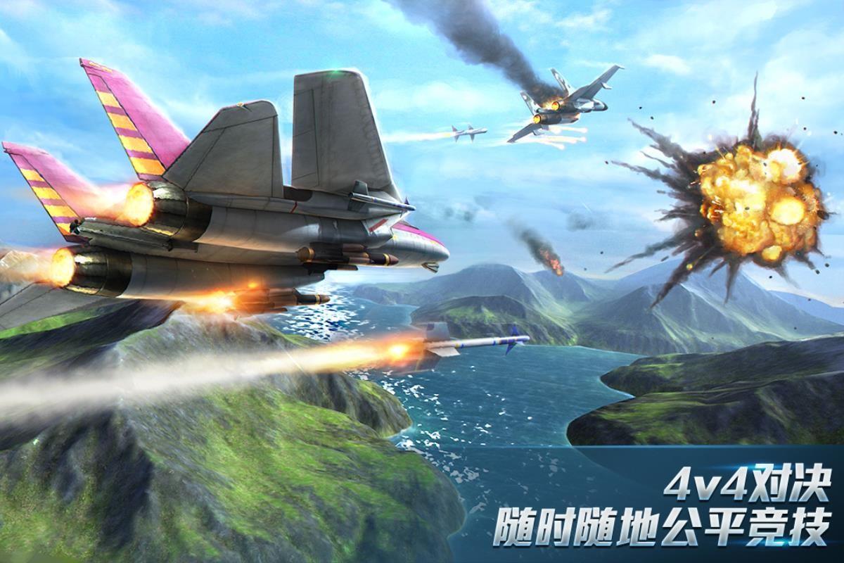 现代空战3D(4)