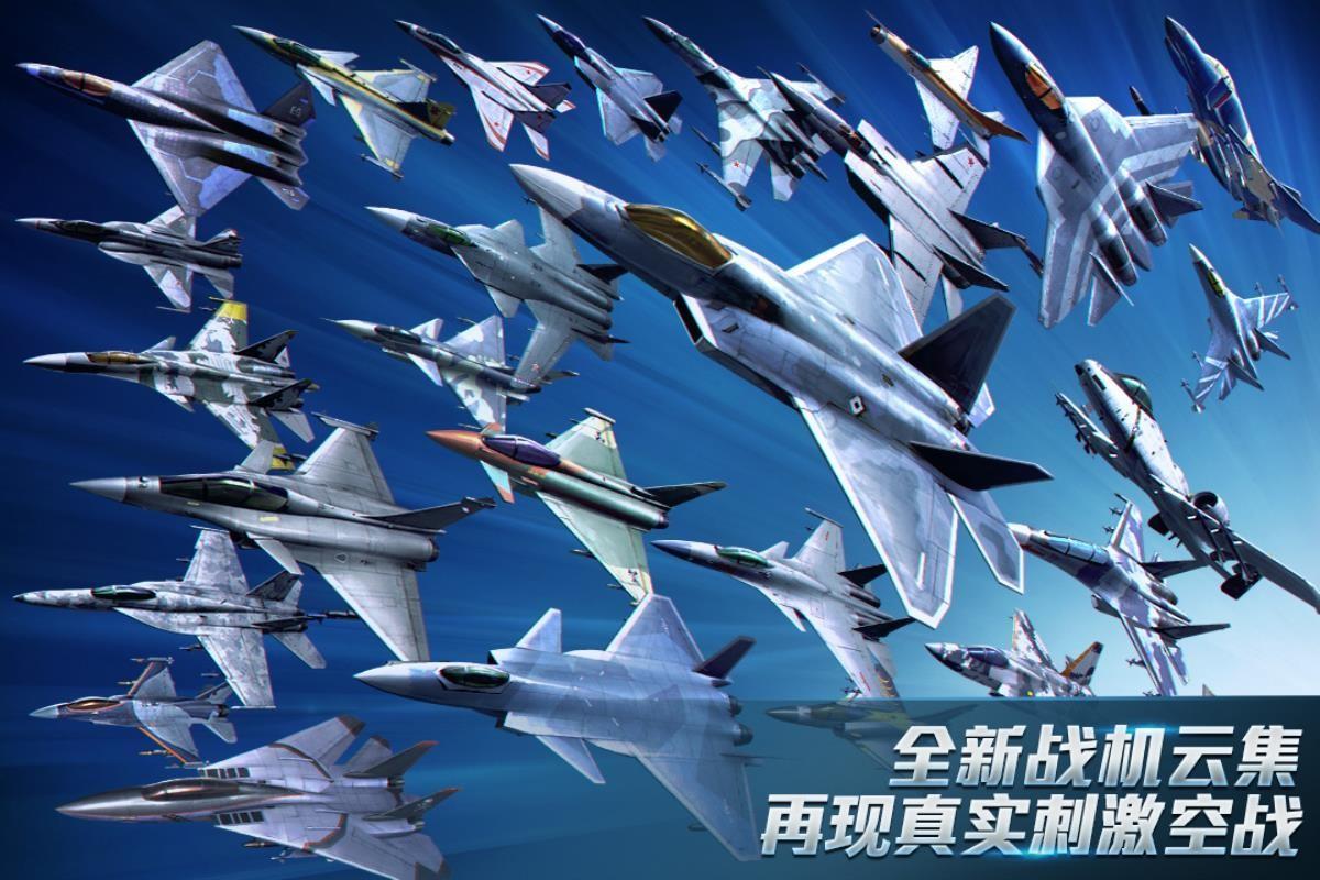 现代空战3D(2)