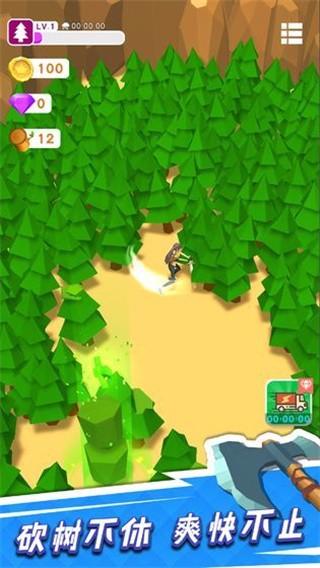 我用神器来砍树(4)